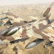 F - 16C ブロック52 Royal Moroccan Air Force