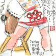 1月3日 東京国立博物館にて