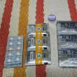酒さ様皮膚炎治療記 17