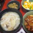 かぼちゃと豆腐のサラダ