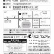 平成29年11月の公演予定
