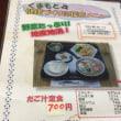 天草湯島沖船太刀魚テンヤ