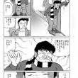 明日天気にな~れ(114)
