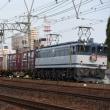 JR貨物30周年記念HM付き75レを夙川で