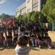 畦田杯スポーツ大会