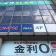 ススキノは日本の縮図?!2019年の景気が心配になった元旦の出来事