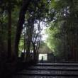 「 哲学の道から法然院 」
