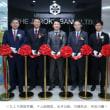 岐阜の十六銀行、ハノイに駐在員事務所開設。