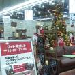川崎アゼリアクリスマスフォトスポット