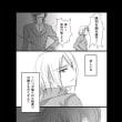【秋八】無自覚に