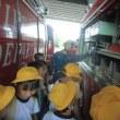 一日消防署体験