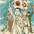 【サッカー】リヴァプール公式の韓国語版、日の丸を踏み付ける画像を掲載