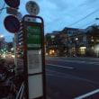 【移設】清川二丁目:東42甲 南千住方面
