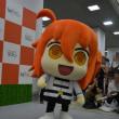 京まふ2017に行ってきた