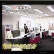 【TV朝日「じゅん散歩」】高田純次が「板橋区高島平」を散策 11月10日