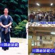 K-1ジム北斗会館小宮山工介代表と太田勝晶オーナーが交通事故現場で人命救助