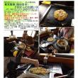 散策 「東京南東部-261」  クルーズ拓海屋