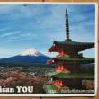 「ふらっと旅ラン」を富士山で、と言いながらゲストハウスについて語る