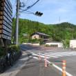 通行止めだった松郷峠が復旧。