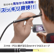サンコー カメラで見ながら耳掃除!爽快USBイヤースコープ