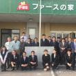 FAS検査員資格の取得の講義を…東京都内~羽田空港~函館空港~北斗市