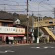 静岡鉄道は春日町駅発車のA3002とJR電車 (2017年11月)