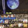 船堀映画祭