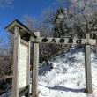 山上ヶ岳(三百)&稲村ヶ岳(関百)☆大峯ブルー&霧氷
