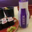 はま寿司の限界