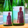 ◆日本酒◆滋賀県・笑四季酒造 笑四季 純米吟醸 吟吹雪 パンプローヌの夏
