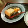 昨夜は豊後高田市・昭和の町で食事会!
