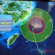 日本列島の危機!!