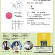 「外山安樹子トリオ 結成10周年アルバム発売記念ツアーin札幌」