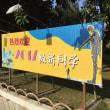 留学を選ぶ中国人学生の複雑な事情