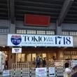 TOKIO LIVE 1718 in 武道館