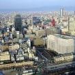 エルソル大阪物語■9■「大都会」