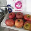 リンゴのフィーリングとジャムを作る