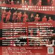 ゲッターズ飯田 × Calmera better fortune' n jazz 2019 in 仙台