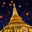 ミャンマーの投資家