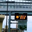 1月19日(金)のつぶやき 出張パソコン教室 猫注意 ネコ捕獲中 福岡都市高速