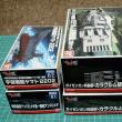 メカコレ カラクルム級戦闘艦と小説版2202第三巻(^o^)