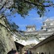 総務部旅行 神戸から四国へ
