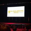 ミスワールドジャパン 京都大会