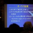 秋葉忠利・前広島市長の講演から拡がる思い。「内なる声」