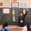 2年数学の授業風景