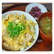 親子丼~☆5・17