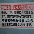 松江から船堀