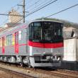 山陽電車6000系 6000F