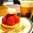 『あらためて知床を知る月間』Cafe&Bar334ランチ編