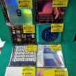 邦楽+α CD新入荷